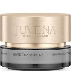 Juvena Juvedical Sensitive  Night Cream